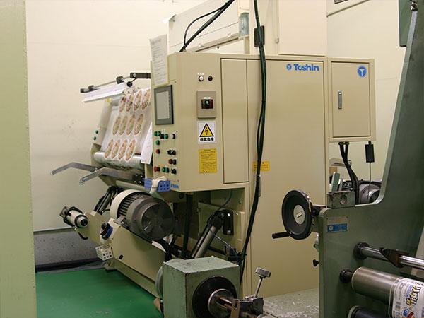 信和工業 検品機 2台