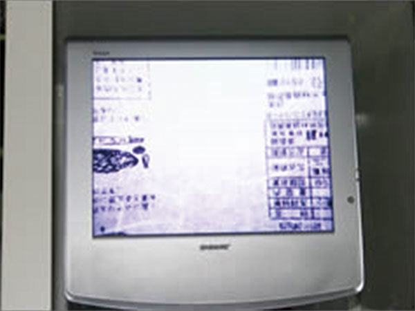 信和工業 欠点検査装置 3台