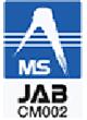信和工業ISO